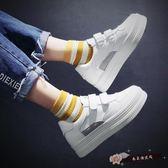 魔術貼小白鞋女學生百搭韓國鬆糕厚底板鞋皮面帆布鞋 「尚美潮流閣」