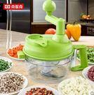 設計師美術精品館克歐克多功能切菜器廚房手動絞肉機攪菜餡餃子餡絞菜碎菜器料理機
