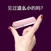 自拍桿 迷你手機自拍桿女三腳架一體式藍芽神器蘋果12拍照抖音支架x多功能  美物 99免運