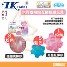日本TK-水叮噹啾啾互動訓練玩具/外星亂彈球-藍色S【寶羅寵品】
