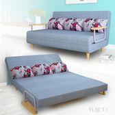 可折疊沙發床兩用客廳雙人小戶型單人現代簡約懶人沙發 js2975『科炫3C』