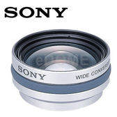 SONY VCL-DH0730 0.7 X 倍 高解析度 30mm 廣角鏡頭 ★出清特價★ (免運 台灣索尼公司貨) 數位相機專用