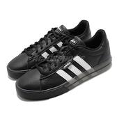 adidas 休閒鞋 Daily 3.0 黑 白 男鞋 果凍底 皮革鞋面 基本款 運動鞋【ACS】 G55067