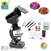 顯微鏡放大鏡兒童入門顯微鏡