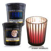 YANKEE CANDLE 香氛蠟燭-仲夏之夜+夢幻的夏夜(49g)X2+祈禱燭杯