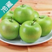 美國青蘋果100粒/ 箱(150g±5%/粒)【愛買冷藏】