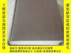 二手書博民逛書店SCIENCE罕見PROGRESS(科學進步)1954 42 (