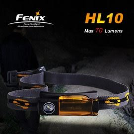 FENiX 三段式頭燈 HL10 XP-E Headlamp