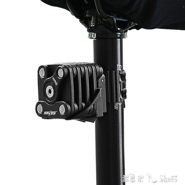 自行車鎖車鎖單車電瓶車山地車防盜折疊鎖抗液壓鉗鎖魔方鎖 「潔思米」