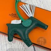 BRAND楓月 Hermes Z刻 綠鱷魚 RODEO PM 小馬 吊飾 配飾 皮件