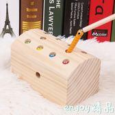 兒童木制磁性捉抓蟲游戲釣魚蟲子玩具寶寶蒙氏早教益智