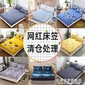 床笠單件床罩防滑固定床套1.8m1.5米席夢思床墊防塵保護床單全包2 名購新品