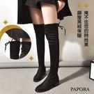 PAPORA顯瘦黑絨保暖好穿素面長靴上靴KYK889