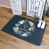 門墊訂製可裁剪北歐ins家用門廳地墊廚房進門口超薄吸水防滑訂製地毯 igo快意購物網