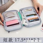 證件包 護照包出差出國旅行護照夾多功能證件袋錢包票夾卡包收納包保護套 自由角落