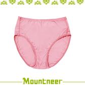 【Mountneer 山林 女 透氣三角中腰內褲《淺粉》】11K82-30/透氣內褲/排汗內褲/三角褲★滿額送