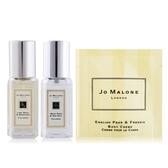 Jo Malone 青檸羅勒葉+鼠尾草(9mlX2)+牡丹與胭紅麂絨潤膚霜(7ml)