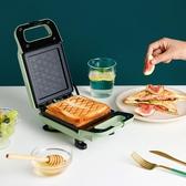 烤麵包機三明治早餐機多功能輕食吐司壓烤機網紅烤面包三文治機lx 交換禮物