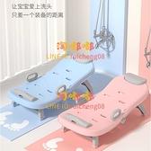兒童洗頭躺椅可折疊洗頭寶寶洗頭床家用大號小孩坐洗頭發凳子【淘嘟嘟】