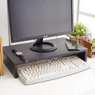 電腦螢幕架 多用途空間置物架 DIY桌上...