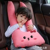 兒童安全帶調節固定器防勒脖座椅簡易便捷式帶保護套護肩套汽車用 wk10710