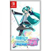 【NS 遊戲】任天堂 Switch 初音未來 Project DIVA MEGA39s《中文版》