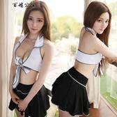 性感情趣內衣水手學生制服絲襪女騷女仆短裙套裝