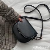 馬鞍包 包包2020新款潮韓版網紅馬鞍包質感森系斜背小包復古百搭側背女包 愛麗絲