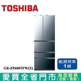 TOSHIBA東芝601L六門變頻玻璃冰箱GR-ZP600TFW(X)含配送+安裝【愛買】