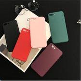 蘋果 手機殼 iPhone7 iPhone6 plus i6s 簡約 酒紅 黑色 磨砂殼 全包 軟殼 保護殼