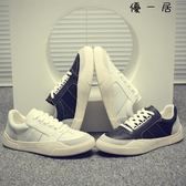 男板鞋增高鞋男士運動鞋休閒鞋