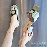 涼拖鞋女外穿2020新款夏季時尚粗跟百搭高跟鞋女士一字拖氣質中跟 KP1394【甜心小妮童裝】