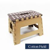 棉花田【繽紛】多功能折疊椅-L(二件組)L-藍色