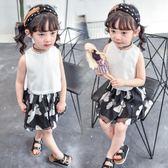 休閒裝 童裝女童套裝夏裝新款韓版寶寶無袖紗裙衣服小女孩兒童兩件套 寶貝計畫