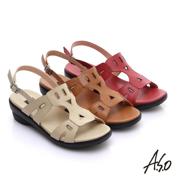 A.S.O 輕旅氣墊 真皮幾何圖形沖孔繫帶涼鞋  米