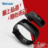 手腕耳機智慧手環分離式手錶通用華為OPPO運動防水二合一通話『韓女王』