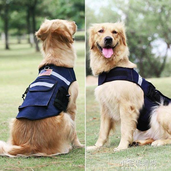 中型犬大型犬戰術馬甲薩摩耶金毛拉布拉多大狗衣服邊牧狗狗衣服『小宅妮時尚』
