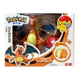 精靈寶可夢 Pokemon 變形系列 噴火龍 寶貝球 酷變 庄臣 正體中文代理版 TOYeGO 玩具e哥