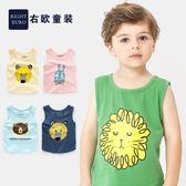 【新年鉅惠】男童無袖小背心 夏裝童裝兒童寶寶上衣