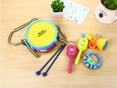 兒童玩具 歡樂樂器5件套組合 寶寶兒童樂器玩具 寶貝童衣