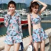 泳衣女三件套保守新款韓國溫泉小香風小胸比基尼遮肚分體泳裝