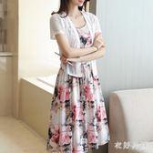 中大尺碼 假倆件洋裝時尚無袖修身印花 WD3234【衣好月圓】