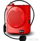 擴音器教師專用無線戶外導游迷你小蜜蜂話筒耳麥腰掛便攜喇叭 夏季狂歡