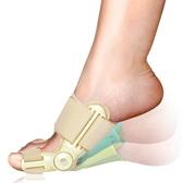 分趾器 腳趾矯正器 分趾器 成人日夜用大拇指外翻腳骨矯正器可穿鞋糾正女 韓菲兒
