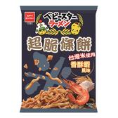 優雅食超脆條餅-香酥蝦風味70g【愛買】