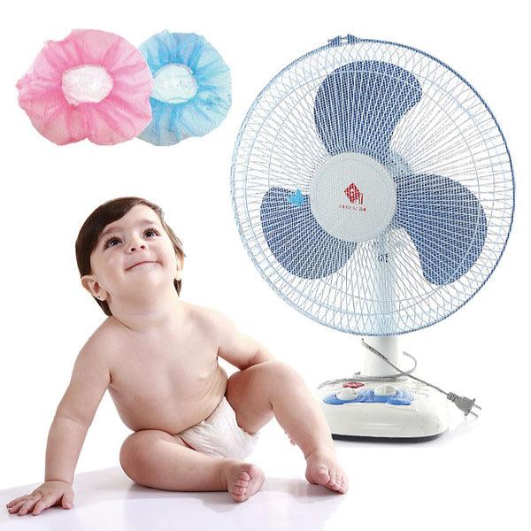 Qmishop 居家電風扇防塵防護網 安全罩 風扇罩 電風網罩 【J217】