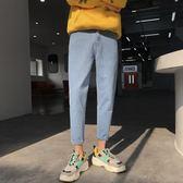 九分牛仔褲男韓版潮流2018夏季新款修身小腳港風淺色藍色 KB1443【野之旅】