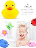 嬰兒玩具小黃鴨洗澡寶寶男孩女孩捏捏叫鴨子兒童戲水套裝