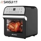 SANSUI山水 12L旋風空氣烤箱-黑...