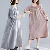 漂亮小媽咪文藝洋裝~D8500 ~七分袖細格紋文藝長袖寬鬆洋裝孕婦裝長裙長洋裝